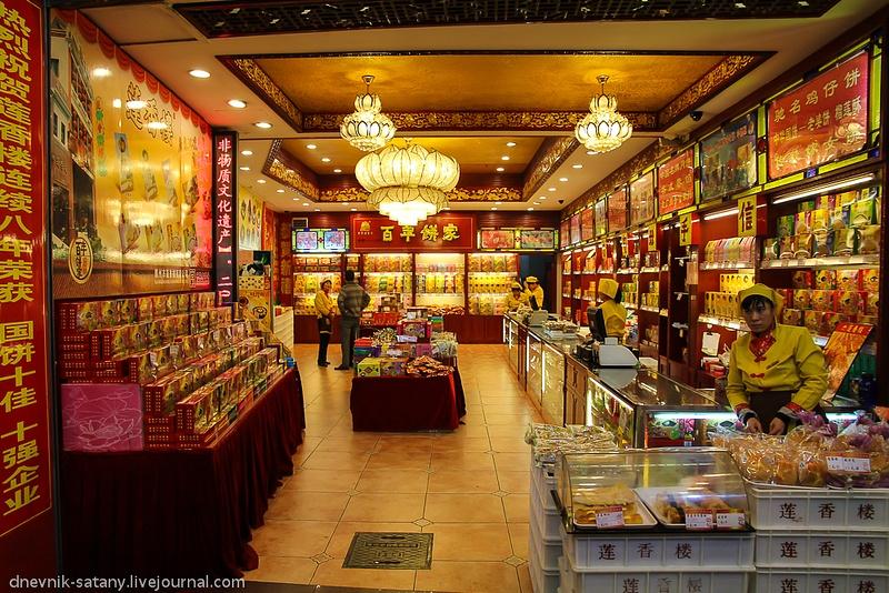 20121225_china_098