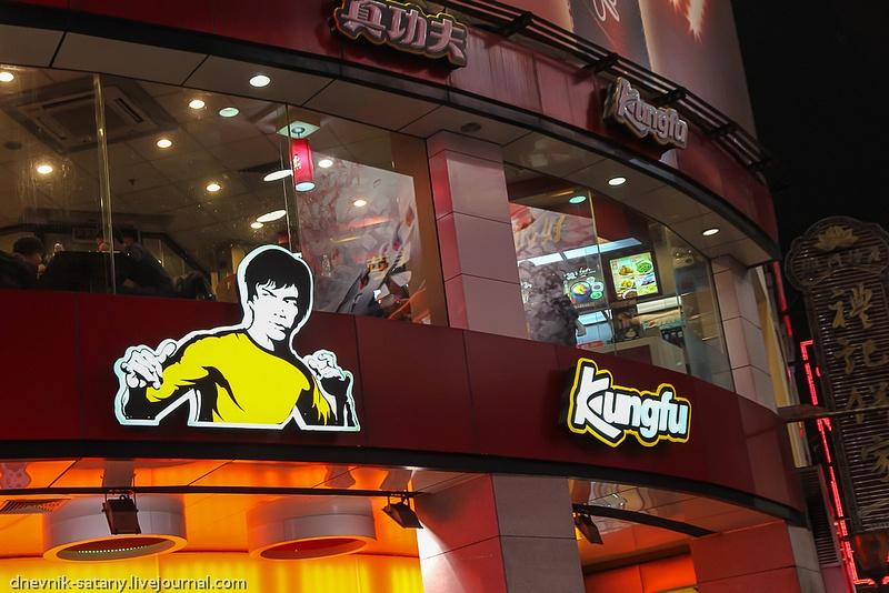 20121225_china_104