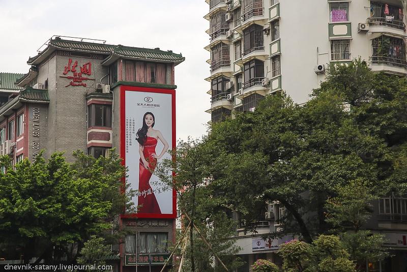 20121226_china_153