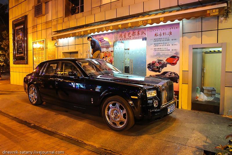 20121225_china_087