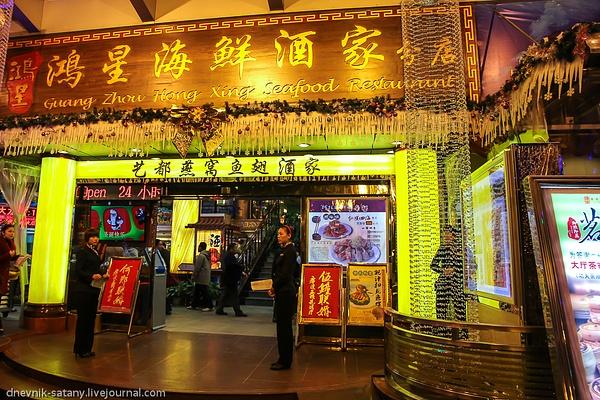 20121225_china_088 by Sergey Kokovenko