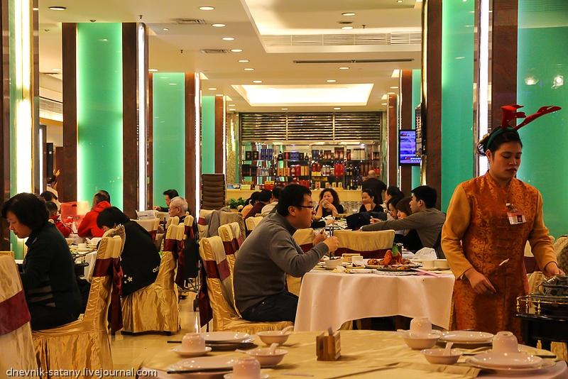 20121225_china_089