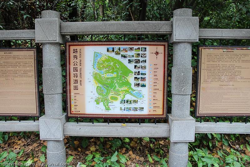 20121226_china_138
