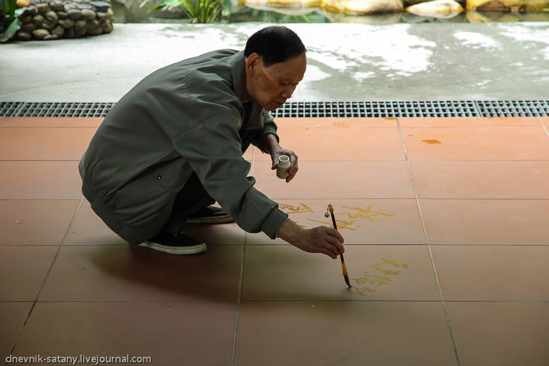 20121226_china_118
