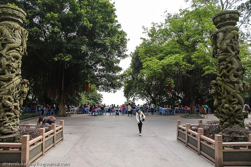 20121226_china_169