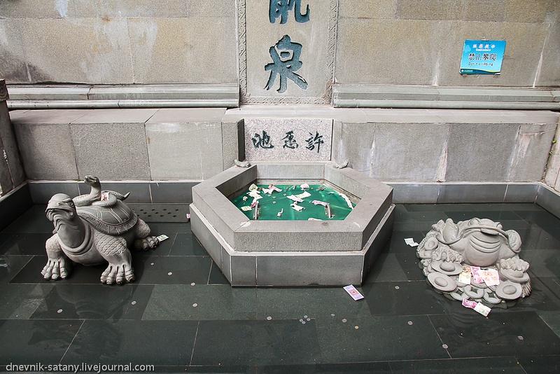 20121226_china_168