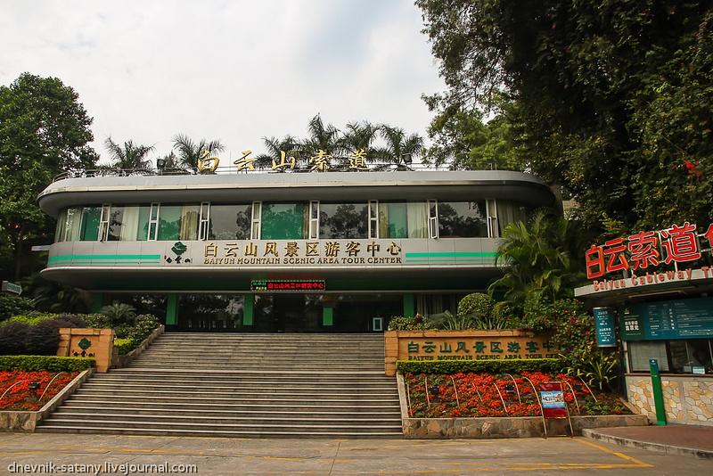 20121226_china_154