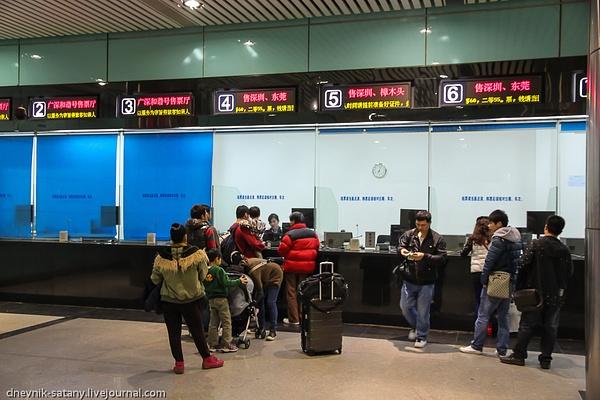Guangzhou: Transport by Sergey Kokovenko