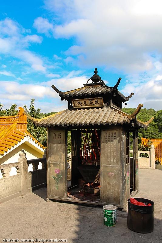 20121229_china_420