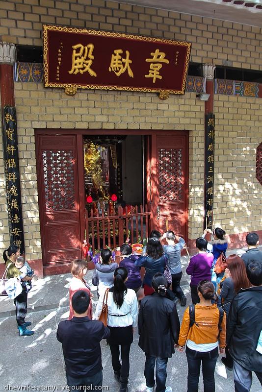 20121229_china_425