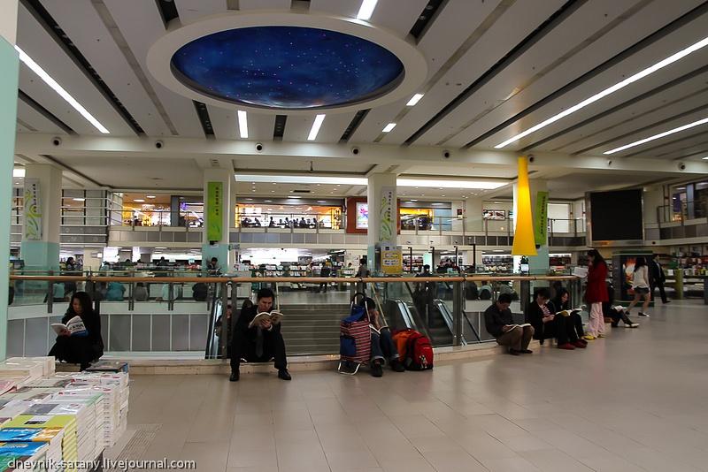 20121228_china_350