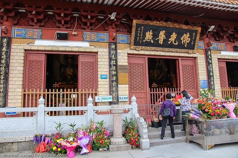 20121229_china_429