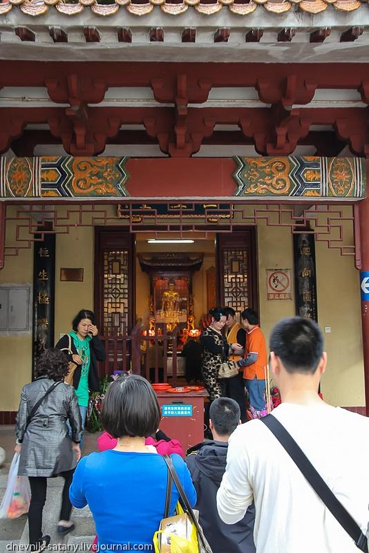 20121229_china_435
