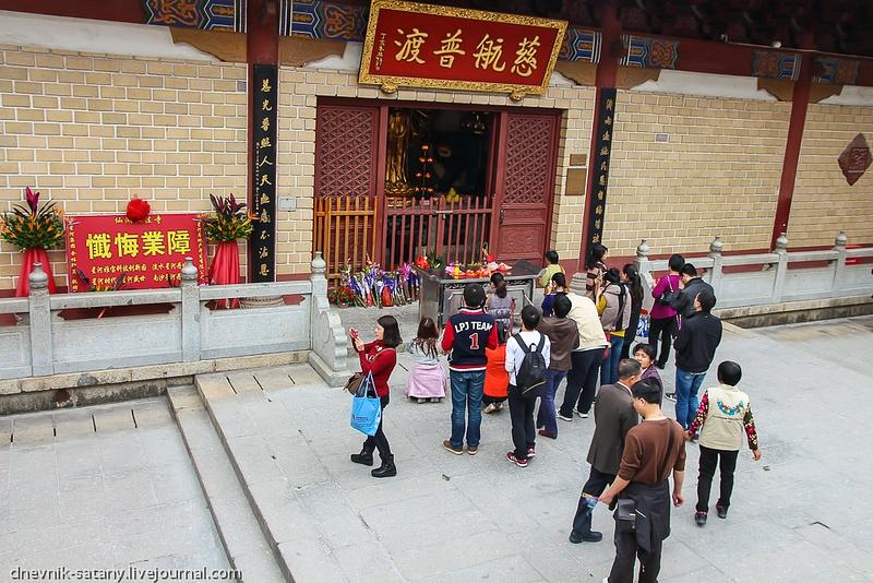 20121229_china_439