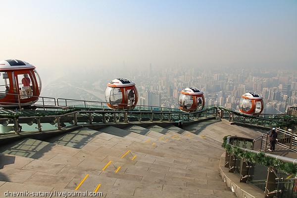 Guangzhou: Canton Tower by Sergey Kokovenko by Sergey...