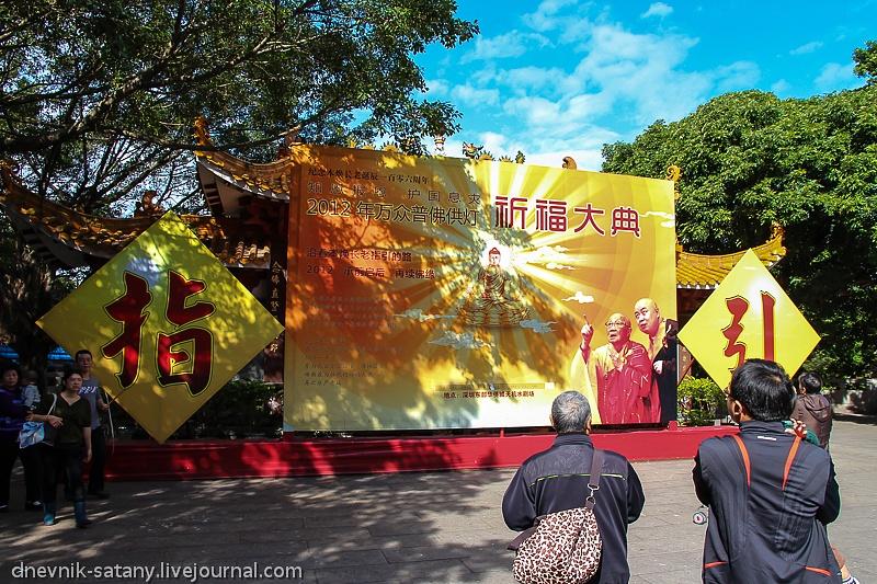 20121229_china_416-2
