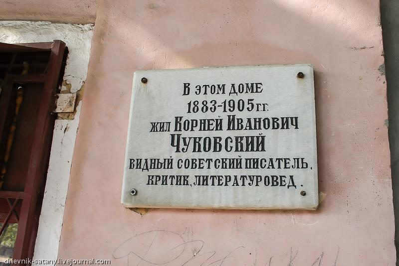 20080609_odessa_009