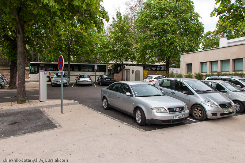 20130502_France_005