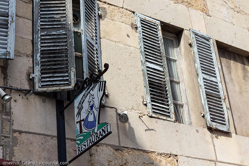 20130502_France_054
