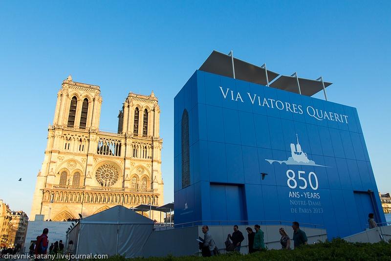 20130507_France_329