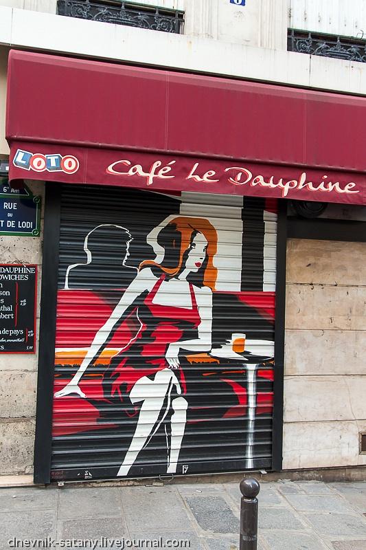 20130507_France_339