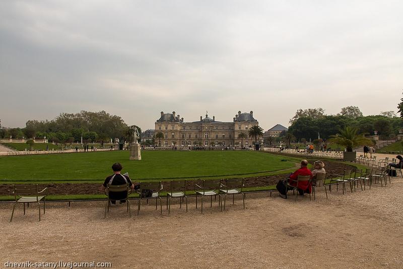 20130507_France_354
