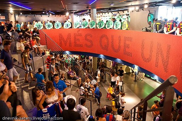 Barcelona 2010: FCB Museum by Sergey Kokovenko