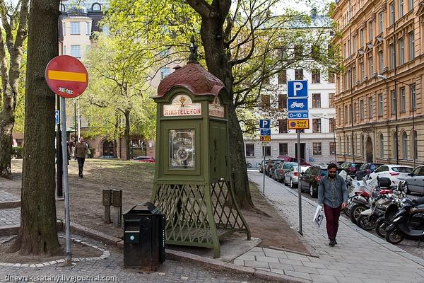 20130509_Stockholm_015 by Sergey Kokovenko