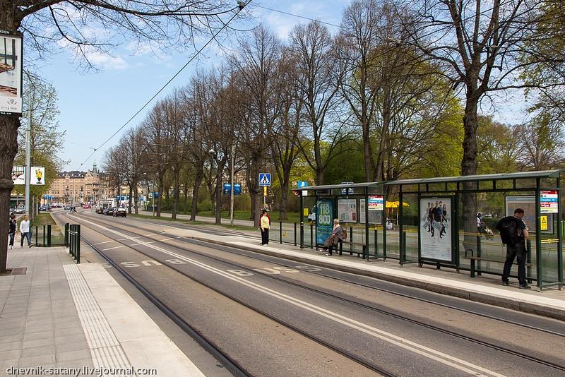 20130510_Stockholm_062