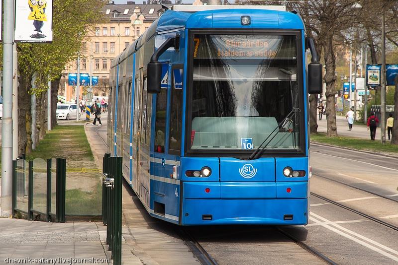 20130510_Stockholm_063