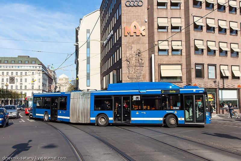 20130510_Stockholm_183