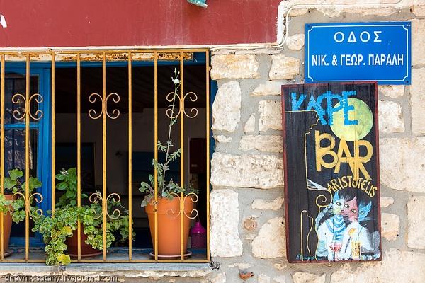20130824_Greece_016 by Sergey Kokovenko
