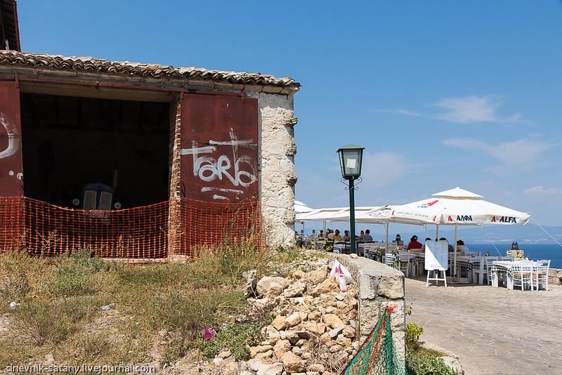 20130824_Greece_018