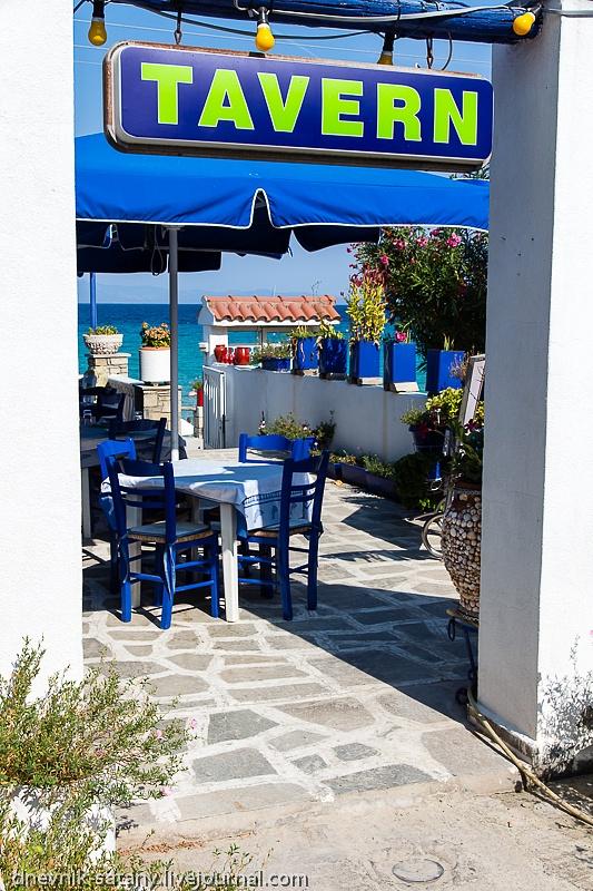 20130825_Greece_054