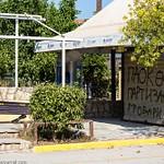 Greece 2013: Afitos