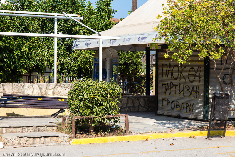 20130824_Greece_045