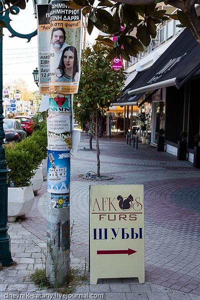 20130825_Greece_055 by Sergey Kokovenko