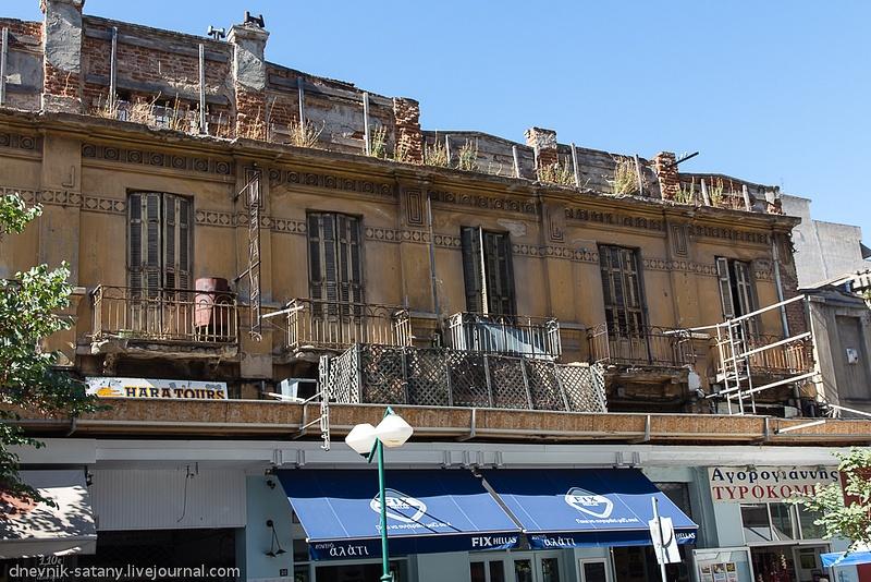 20130829_Greece_134