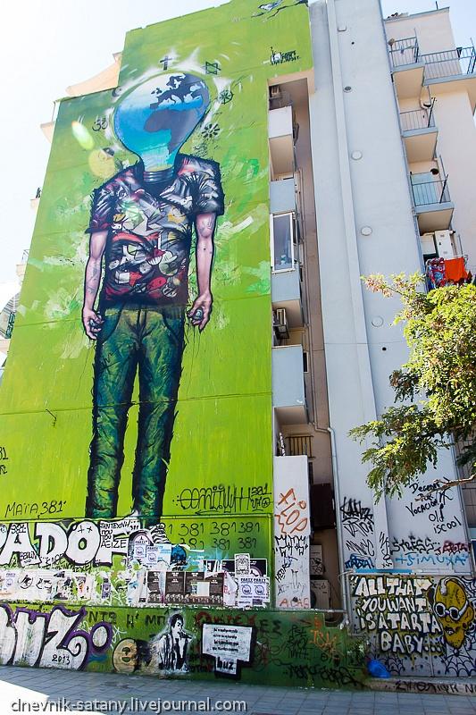 20130829_Greece_160