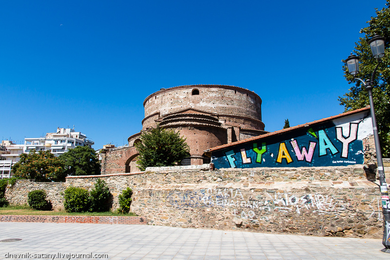 20130829_Greece_161