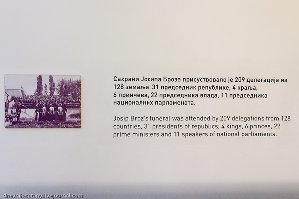 20131005_Serbia_051 by Sergey Kokovenko