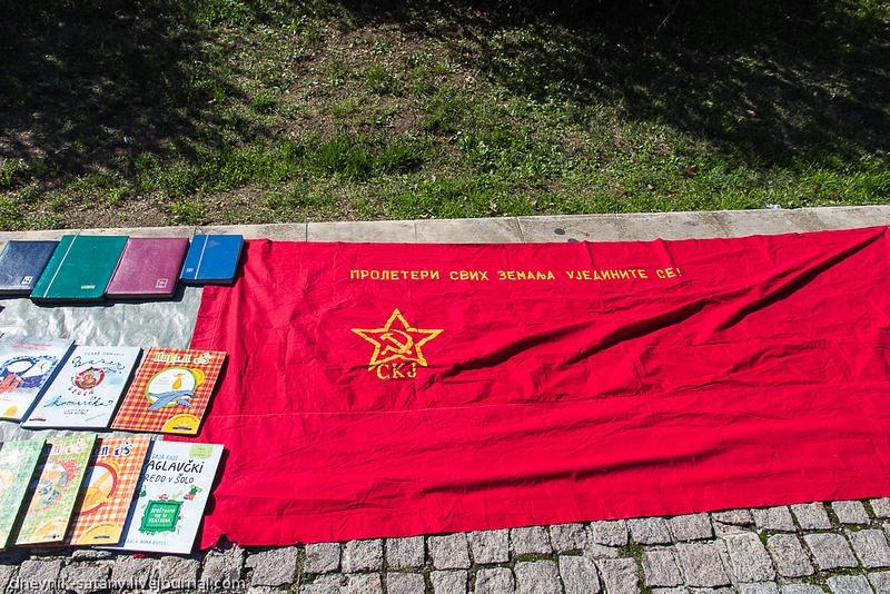 20131005_Serbia_068