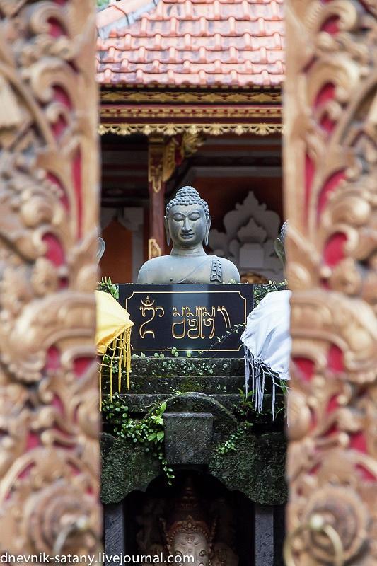 20131227_Bali_030