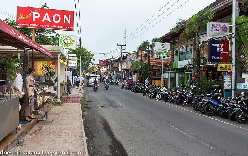 20131227_Bali_032