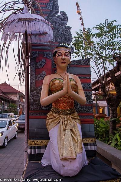 20131227_Bali_038 by Sergey Kokovenko