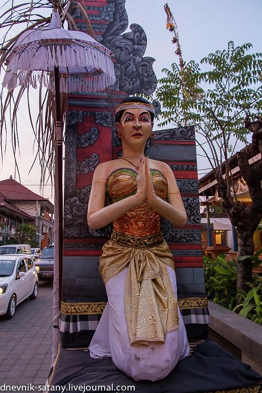 20131227_Bali_038