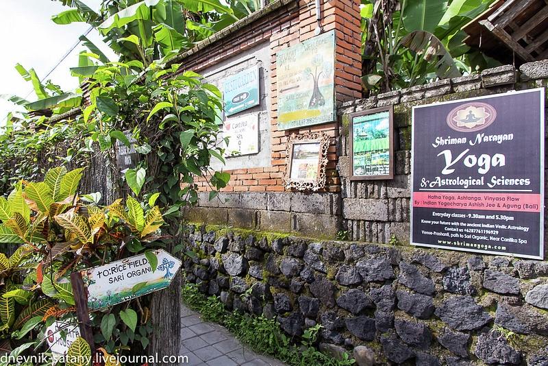 20131227_Bali_004