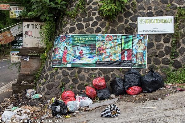 20131227_Bali_026 by Sergey Kokovenko