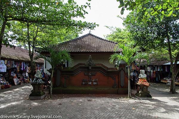 20131228_Bali_046 by Sergey Kokovenko