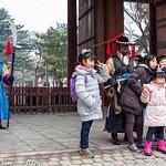 Seoul: Deoksugung